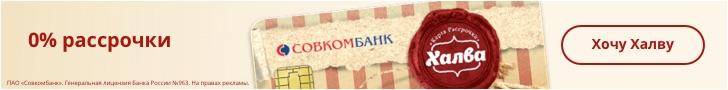 Моментальные дебетовые карты: список банков